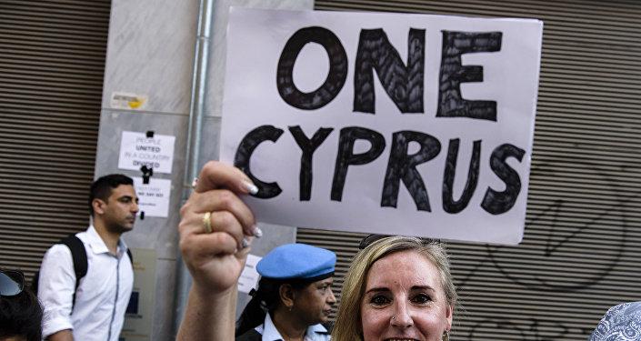 塞浦路斯問題