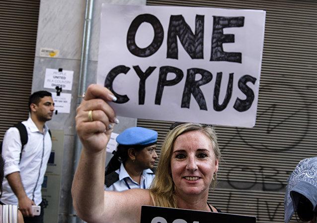 塞浦路斯问题