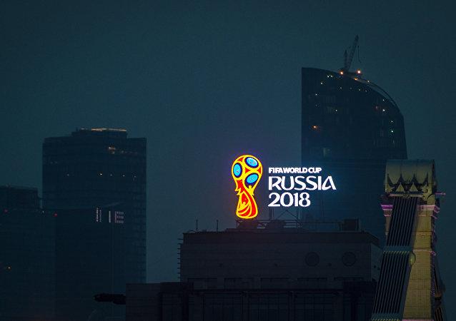2018年俄羅斯世界杯