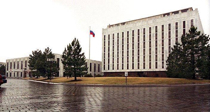 俄駐美使館