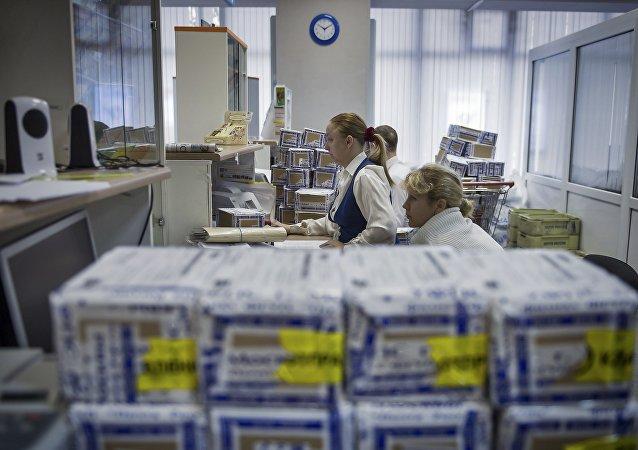 俄罗斯邮政计划在中国成立子公司