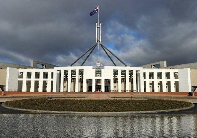 澳大利亚议会
