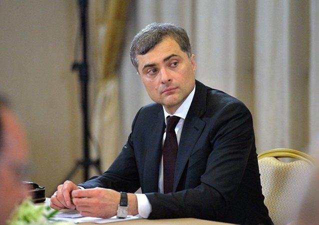 俄羅斯總統助理弗拉季斯拉夫·蘇爾科夫