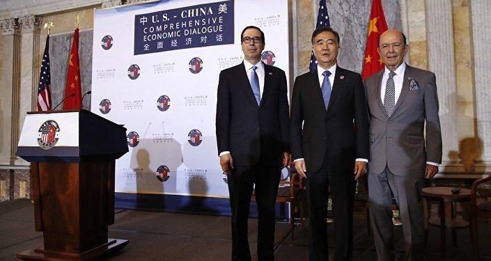 媒体:美国称中国承认有必要缩小美中贸易逆差