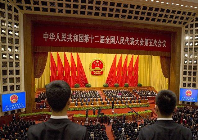 十三届全国人大一次会议表决通过关于《国务院机构改革方案》
