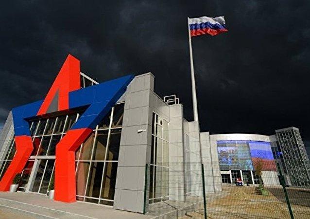 """""""爱国者""""军事爱国主义公园分园将在符拉迪沃斯托克开园"""