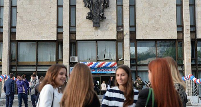 莫斯科国际关系学院