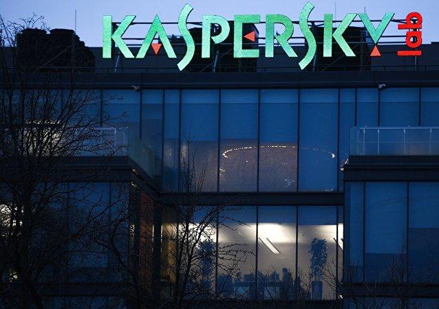 卡巴斯基实验室对美国法院的裁定提起上诉