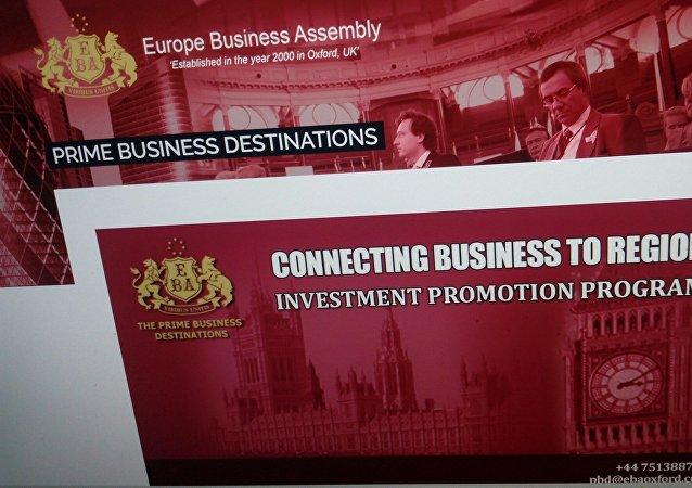 中国公司向在英乌克兰移民骗子购买虚假奖项