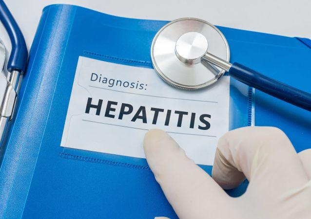 Надпись Гепатит на синей папке