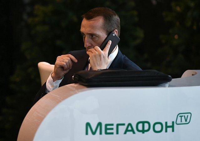MegaFon 公司職員