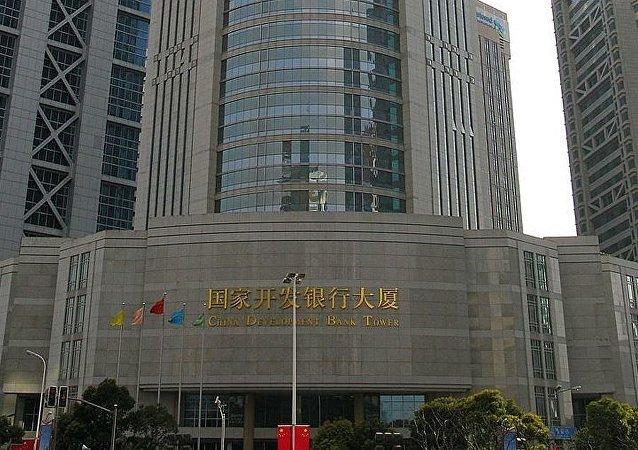 中國國家開發銀行大廈
