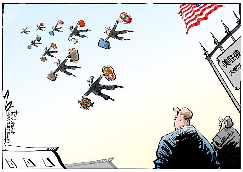 美驻俄大使馆