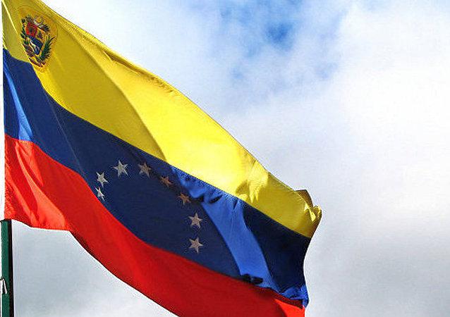 委內瑞拉國旗
