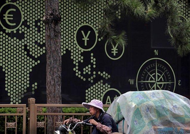 俄媒:中国对外并购遇阻但不放弃