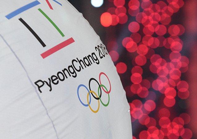 韩朝将讨论朝鲜运动员参加平昌冬奥会的细节