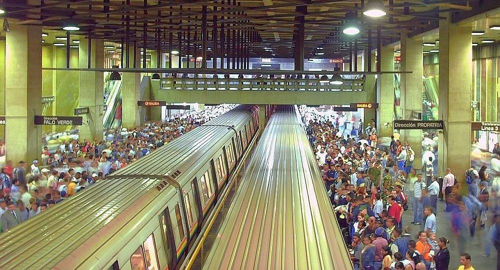 """加拉加斯""""委内瑞拉广场""""地铁站"""
