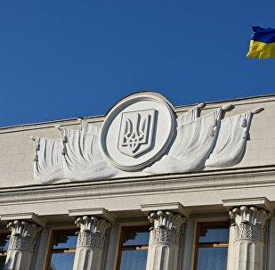 烏克蘭最高拉達