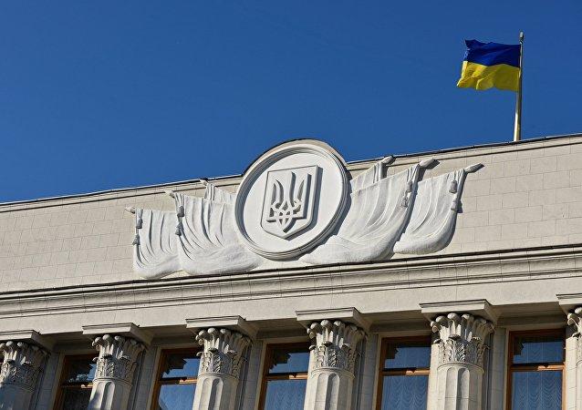 Фрагмент здания Верховной рады Украины в Киеве