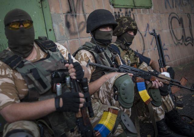 乌克兰武装分子