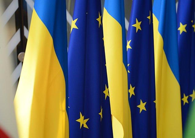 消息人士:欧盟理事会26日将批准10亿欧元的对乌克兰援助款