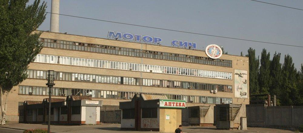 媒体:美国试图阻止中国购买乌克兰马达西奇公司
