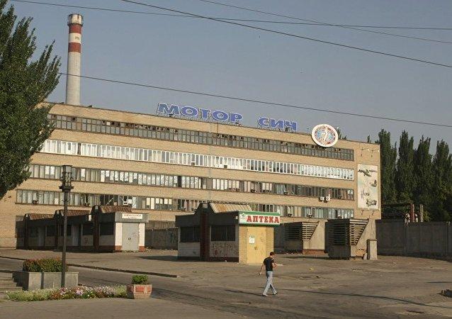 扎波羅熱馬達西奇公司