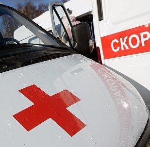 俄罗斯托夫州矿井发生爆炸 1死2伤