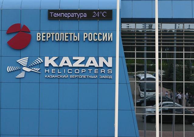 俄直計劃至2019年建成電推力換向式飛機