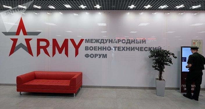 """滨海边疆区的""""军队-2018""""论坛上将展示150种武器和军事技术装备"""