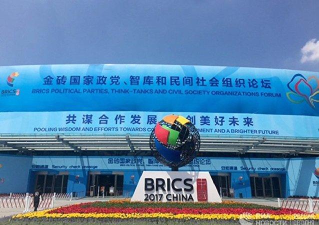 中國另外邀請五國領導人參加金磚廈門峰會