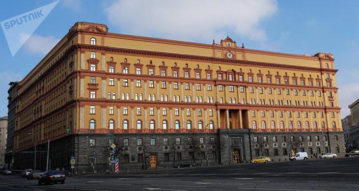 俄罗斯联邦安全局