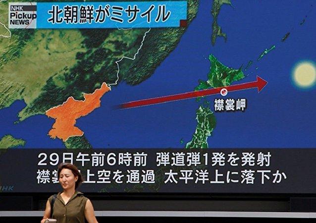韓日首腦通電話稱不容朝鮮威脅安全