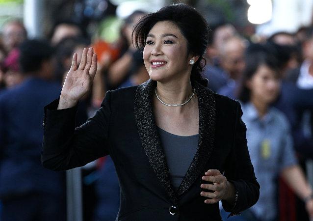 泰国前总理英拉·西纳瓦