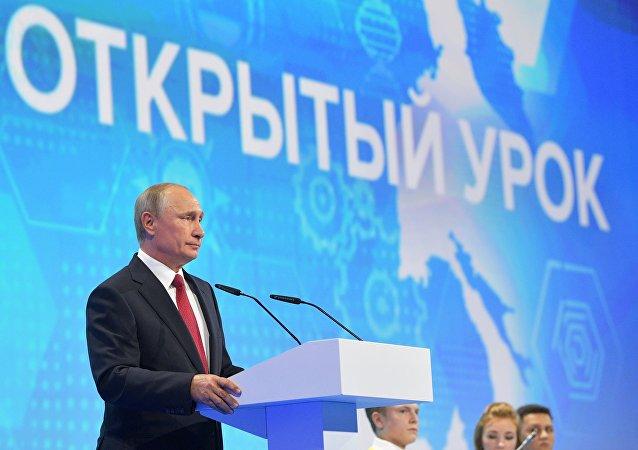 普京谈什么是推动俄罗斯发展的动力