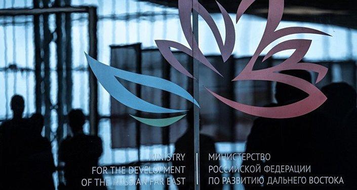 将在九月东方经济论坛上展示俄中跨境经济合作区项目