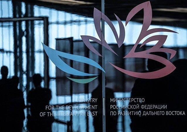 將在九月東方經濟論壇上展示俄中跨境經濟合作區項目