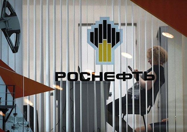中国华信或于本周宣布投资俄罗斯石油公司