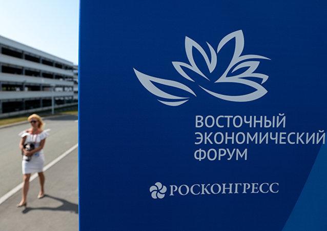 深圳计划投资俄罗斯高科技领域