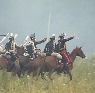 重演博罗季诺战役