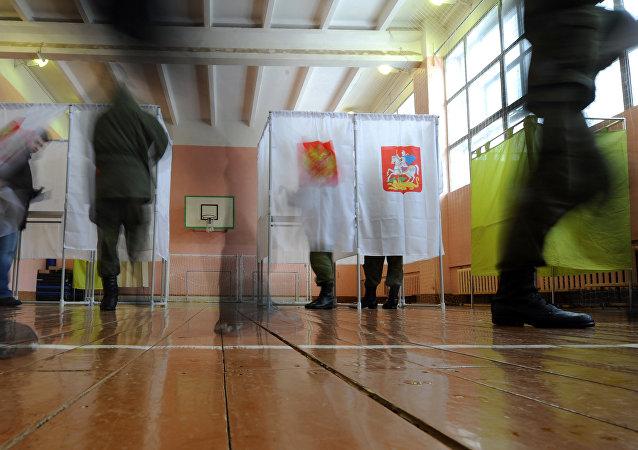 俄正在选举16个地区领导人和6个地区立法会议议员
