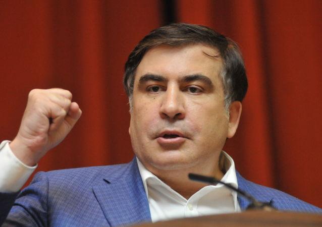 米哈伊尔·萨卡什维利