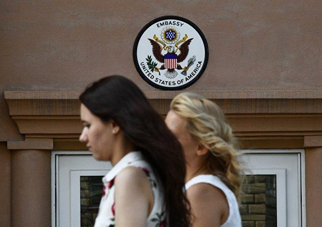 美國駐俄羅斯大使館