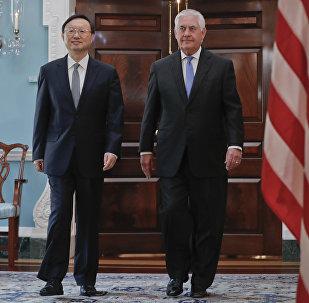 杨洁篪会见美国国务卿蒂勒森