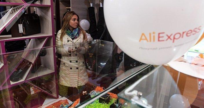 全球速賣通將在俄羅斯推出虛擬現實商店