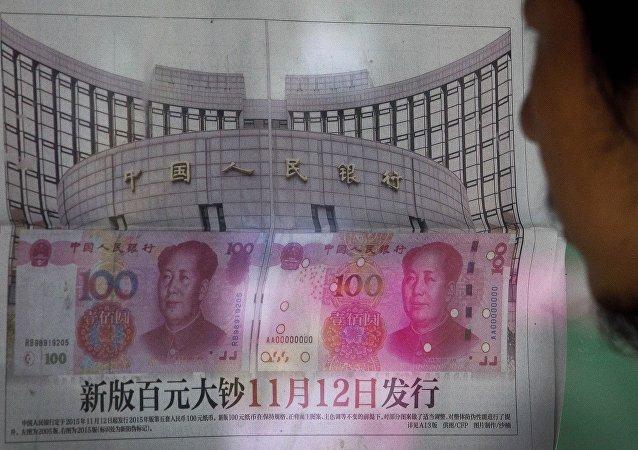 中国19大前释放经济自由化信号