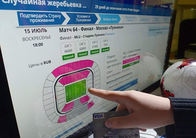 外国人购买了2018年足球世界杯近一半的门票