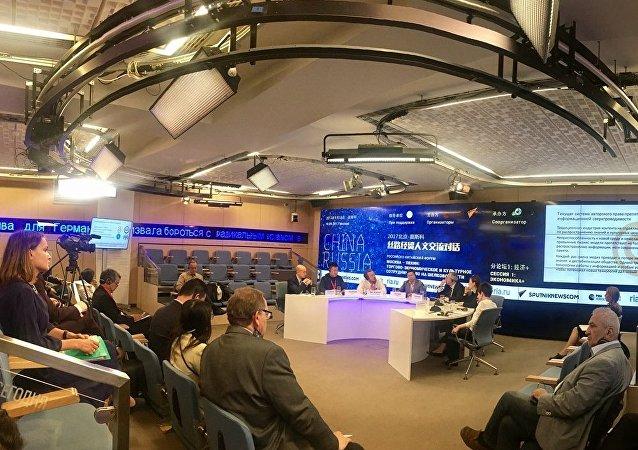 2017北京-莫斯科丝路经贸人文交流对话