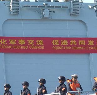中國艦艇編隊抵達符拉迪沃斯托克