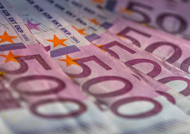 4月26日将停止发行500欧元面额钞票